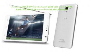 มือถือ i-mobile IQ 6.9 DTV