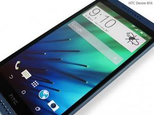 โทรศัพท์มือถือHTC รุ่นDesire 816อึดด้วยแบตเตอรี่ความจุ 2600 mAh