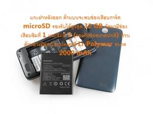 Lenovo A526 black