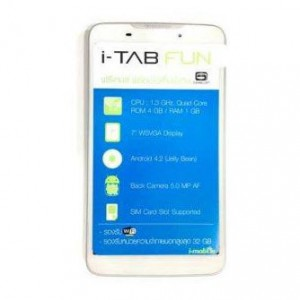 i-mobile i-Tab Fun โทรได้ราคา 4,890
