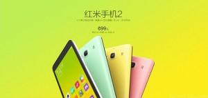 รู้ยัง สมาร์ทโฟน Xiaomi Redmi 2 ราคาถูกสเปคเทพ