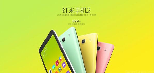 Xiaomi Redmi 2 ราคา