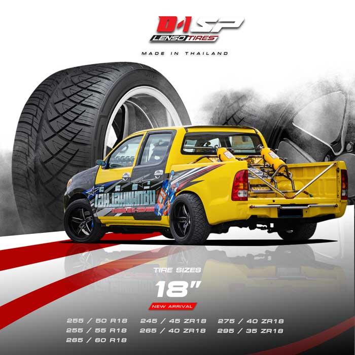 vigo-yellow-wide-tire-sp