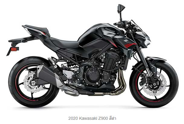 2020-Kawasaki-Z900-สีดำ