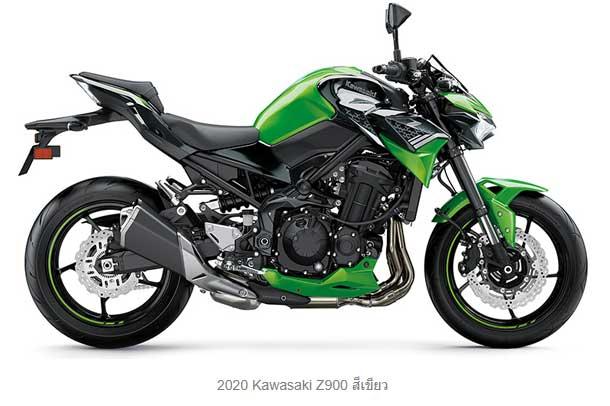 2020-Kawasaki-Z900-สีเขียว