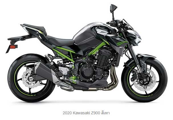 2020-Kawasaki-Z900-สีเทา